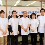 2015.staff